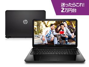 HP 15-g000 バリューモデル