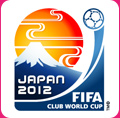 Win tickets to the FIFA World Club Cup
